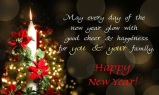 happy-new-year-sms-2015